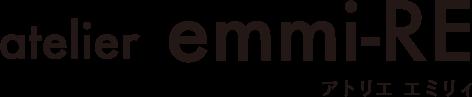 atelier emmi-RE(アトリエ エミリィ)