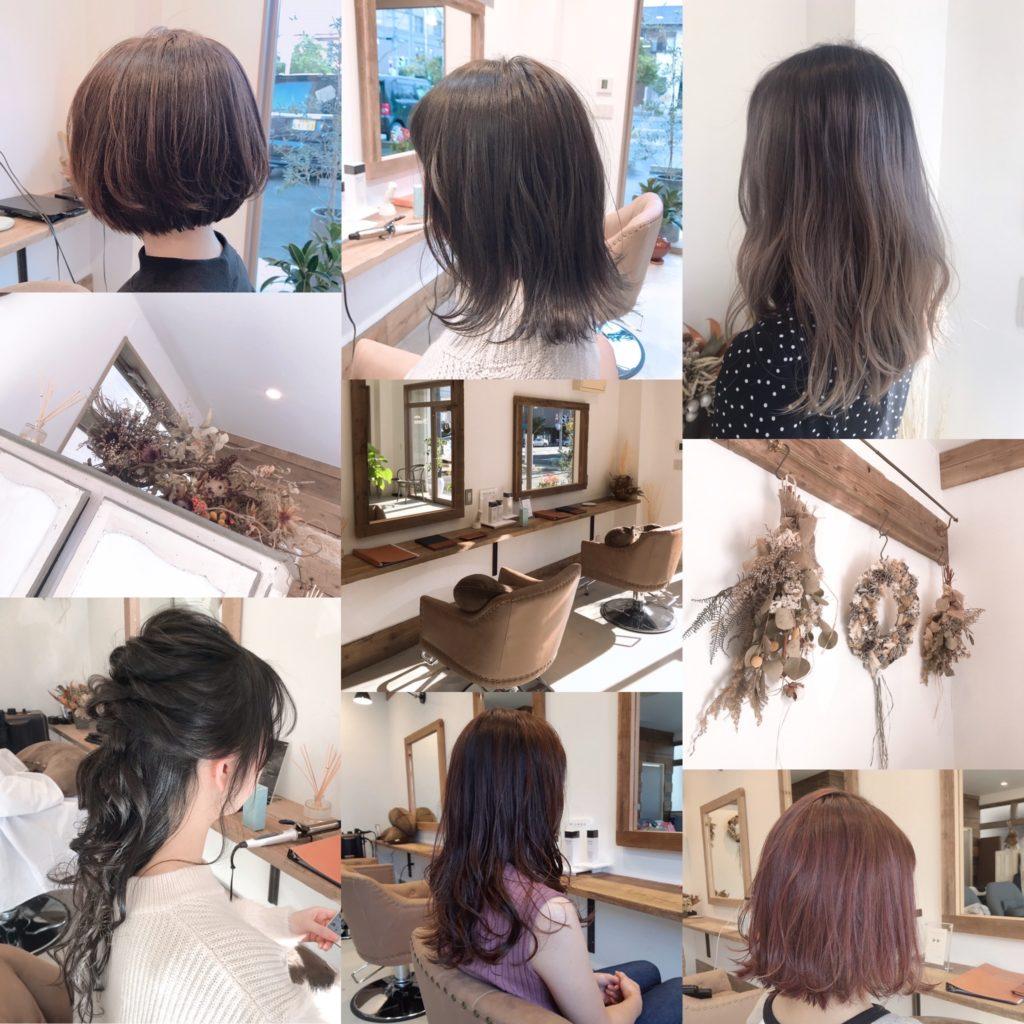 ヘアースタイルヘアーサロン新年あいさつ 髪形サロン内装ヘアーカラーヘアーセット